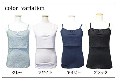 授乳キャミソールマタニティ授乳用キャミソール赤ちゃん授乳(XL,ブラック)