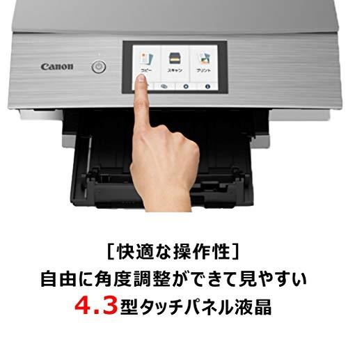 Canon(キヤノン)『PIXUSXK60』