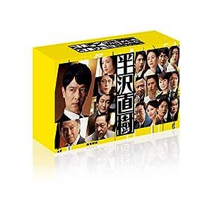 """半沢直樹(2020年版) -ディレクターズカット版- Blu-ray BOX"""""""