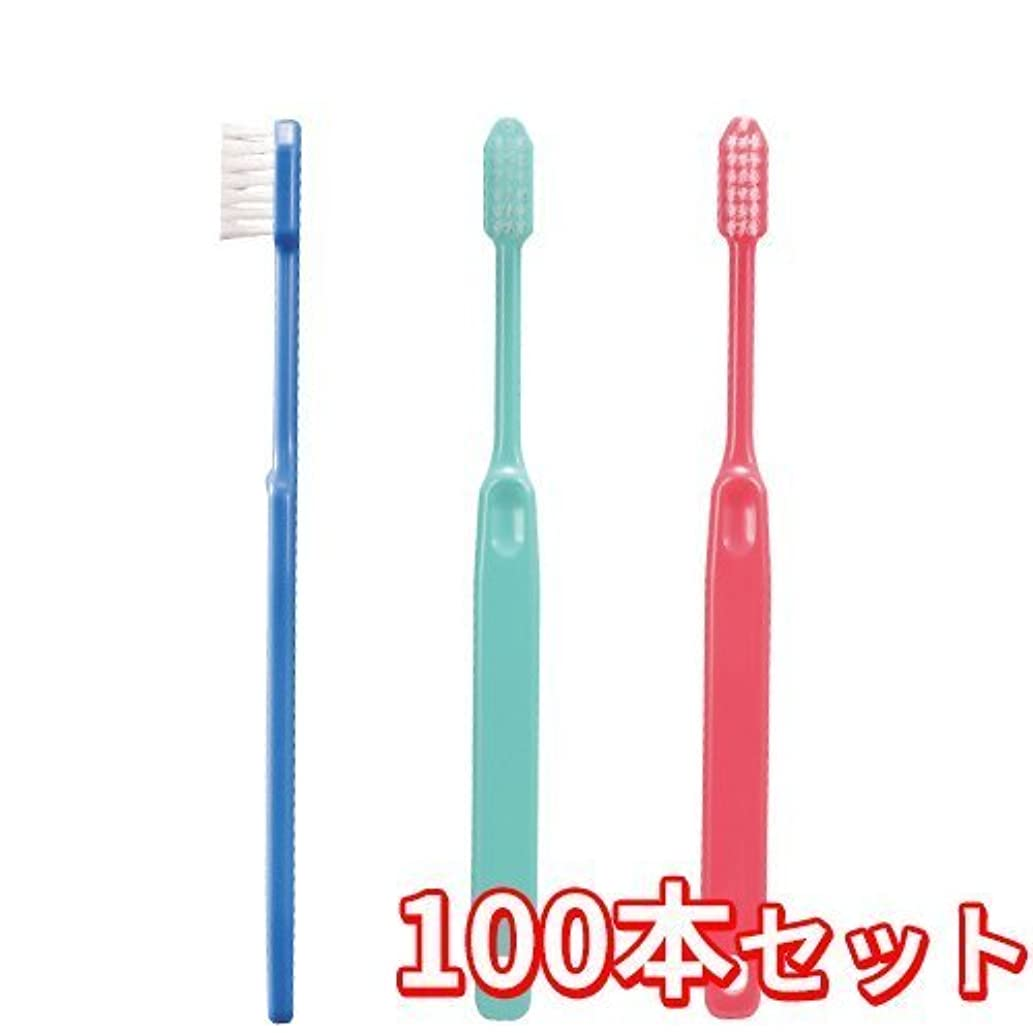 特異な虚栄心尾Ciメディカル 歯ブラシ コンパクトヘッド 疎毛タイプ アソート 100本 (Ci23(やややわらかめ))