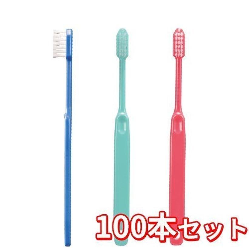 大いにブリード誰がCiメディカル 歯ブラシ コンパクトヘッド 疎毛タイプ アソート 100本 (Ci23(やややわらかめ))