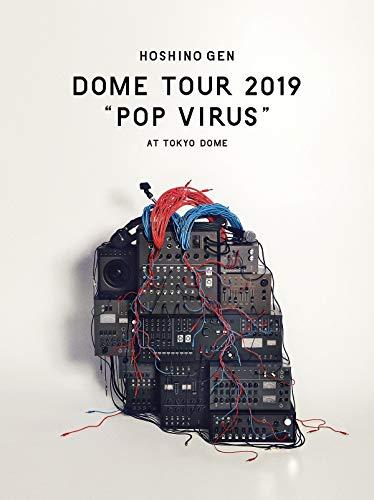"""【メーカー特典あり】DOME TOUR """"POP VIRUS"""" at TOKYO DOME [DVD] (通常盤)(予約購入特典 : 星野源 『DOME TOUR """"POP VIRUS"""" at TOKYO DOME』 オリジナルクリアチケットホルダー付)"""