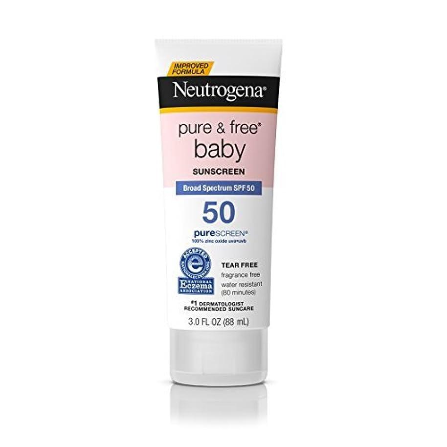 逮捕メタン再現するNeutrogena Pure & Free Baby Mineral Sunscreen Broad Spectrum SPF 50 3 fl. oz. [並行輸入品]