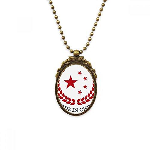 DIYthinker Made in China Sterne Weizen Reis Red antike Messing Halskette Weinlese-Anhänger Schmuck Deluxe Geschenk