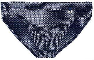 Hom Men's Equinox Swim Mini Briefs Trunks