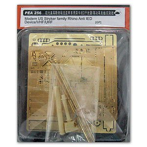 """KNL HOBBY VOYAGER MODEL Photo-etched sheets parts The best upgrade solution PEA256 """"West Rick"""" armored car line IED jammer / high power antenna / identification plate"""