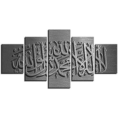 Muslimische Bibel Plakatwand Kunst Islamische Allah der Koran Leinwand Gem/älde 5 St/ück HD-Druck Wohnzimmer Wohnkultur Bild 30x40 30x60 30x80cm ungerahmt
