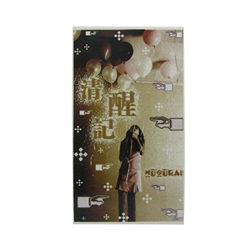 DealMux dama de vuelo Globos del teléfono del modelo adhesivas pegatinas de papel 5pcs