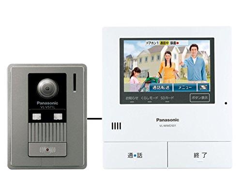 Panasonic 家じゅうどこでもドアホン テレビドアホン (カメラ玄関子機+モニター親機 各1台のセット) VL-SVD...