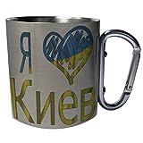 Ich liebe Kiew Ukraine Flagge Edelstahl Karabiner Reisebecher 11oz Becher Tasse u301c