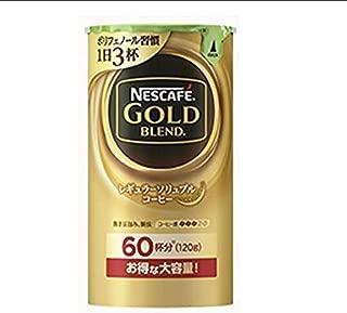 ネスカフェ ゴールドブレンド エコ&システムパック 120g