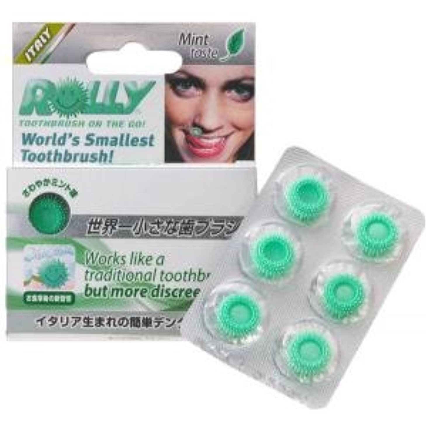 トロイの木馬意志に反する強制使い捨て携帯歯ブラシ ローリーブラッシュ(6個入)×5箱