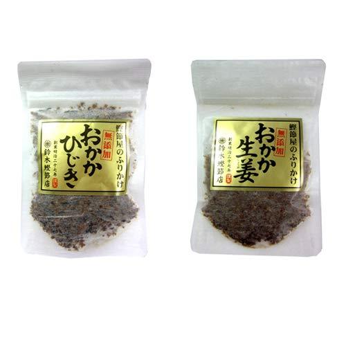 鈴木鰹節店 おかかひじき&おかか生姜セット