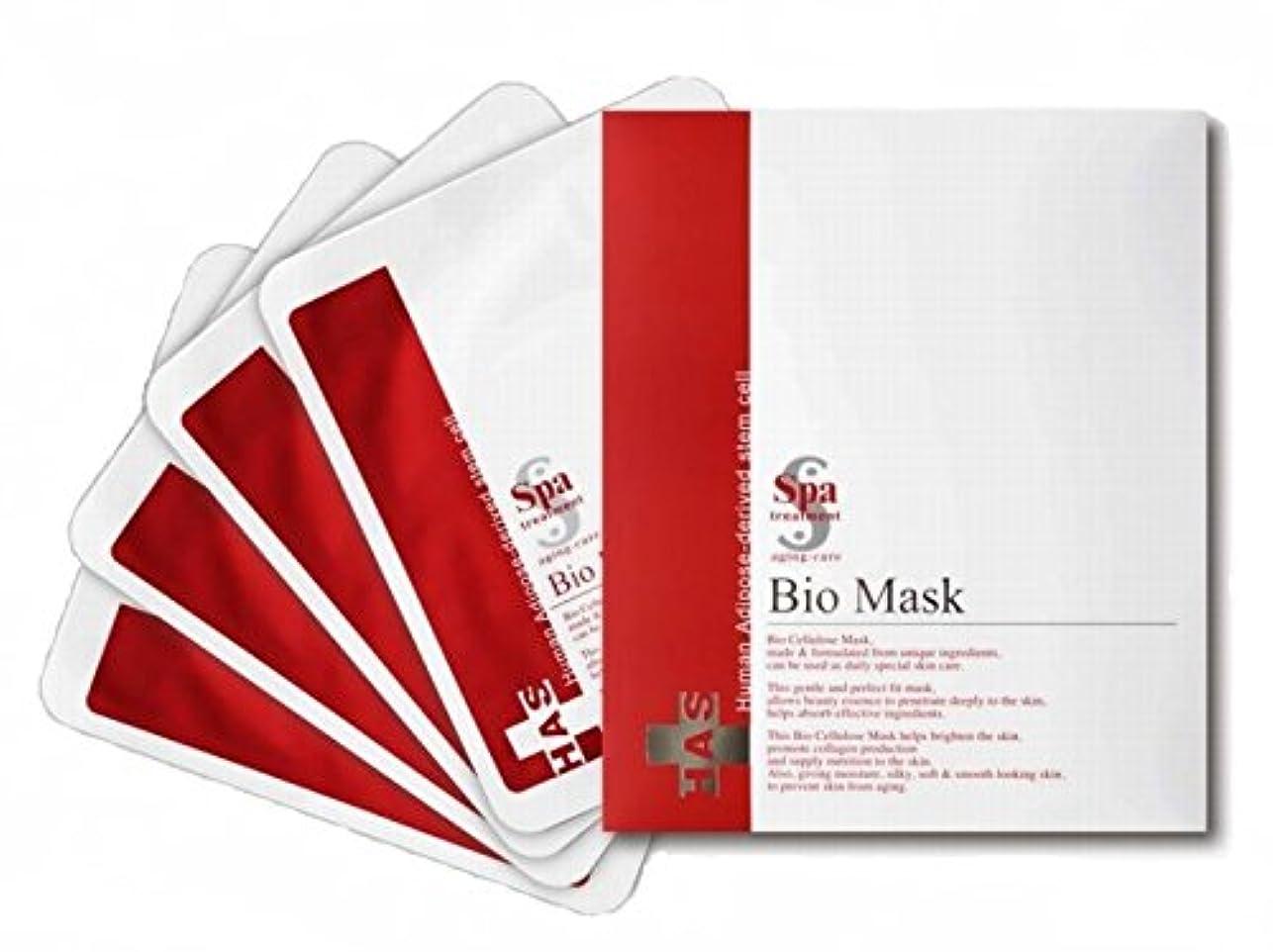 溶ける植物学者症状スパトリートメント HAS バイオマスク 28ml×4枚入