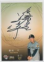 BBM2014プロ野球80周年 98枚直筆サインカード 藤田平(阪神)