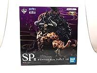 14394一番くじ ワンピース SP賞 カイドウ full blow フィギュア ONEPIECE 品ワソピース 不朽 名作 ジャソプ