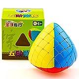 CuberSpeed Shengshou Megamorphix 5x5 stickerless Magic Cube Mastermorphix 5x5 Speed Cube SS...