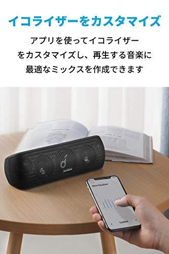 『Anker Soundcore Motion+ Bluetooth スピーカー 防水 高音質 重低音 apt-X 30W出力 12時間連続再生 IPX7 パッシブラジエーター iPhone & Android 対応 ブラック』の5枚目の画像
