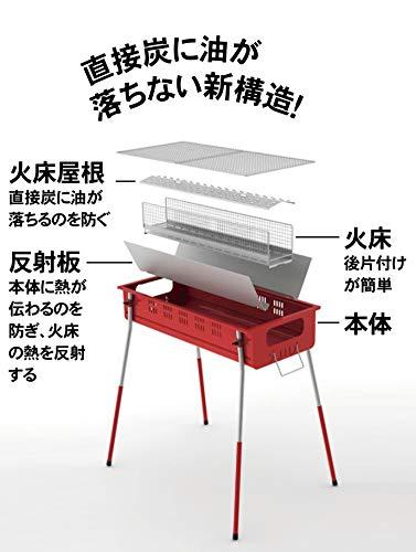 GREENLIFE(グリーンライフ)『CB-650S少煙バーベキューコンロ(鉄板つき)』