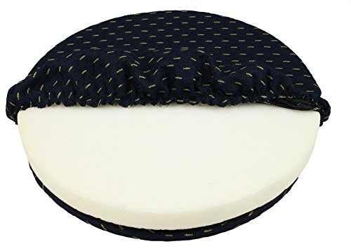 Portable Swivel Seat Cushion
