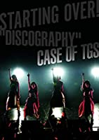 "STARTING OVER! ""DISCOGRAPHY"" CASE OF TGS(CD+DVD)"