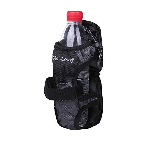 [スプレンノ] ペットボトル ホルダー カバー 水筒 折り畳み傘 収納 (グレー)