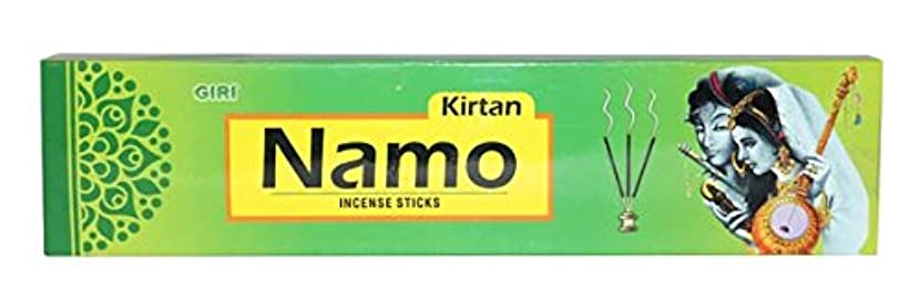 欠点計り知れないラッチGiri Namo Kirtan 香り付き お香スティック 60本