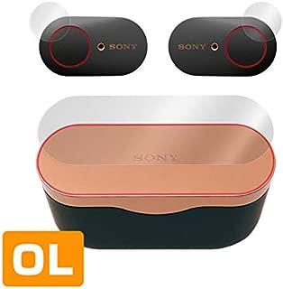 ミヤビックス 防指紋 防気泡 反射防止 ケース上面保護・ボタン保護フィルム SONY ワイヤレスノイズキャンセリングステレオヘッドセット WF-1000XM3 用 日本製 OverLay Plus OLWF1000XM3/S/12