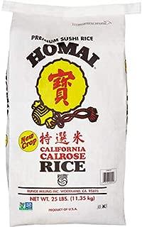 homai rice