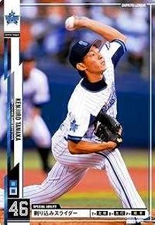 【 オーナーズリーグ】 田中 健二朗 ノーマル(W)《 13 弾 OWNERS LEAGUE 2013 01 》 ol13-078...