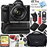 Sony a7R II Full-Frame Mirrorless Interchangeable Lens 42.4MP Camera Body Bundle with 8-70mm F3.5-5.6 OSS Full Frame E-Mount Lens, 32GB Memory Card, Dual Batteries and Acessories (13 Items)