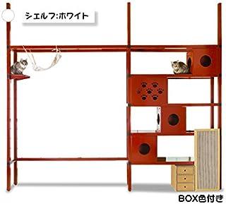ニャンダフルシェルフ カラー(ホワイト) BOX色付き 横幅2,520mm