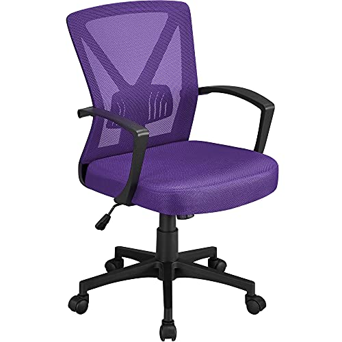Yaheetech Gaming Mesh Chair Computer Chair Ergonomic Mid Back with Armrests Adjustable Lumbar Support and Wheels Comfortable Modern Mesh Executive Chair Racing Seat Adjustable Home, Purple