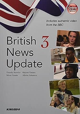 British News Update 3―映像で学ぶイギリス公共放送の最新ニュース