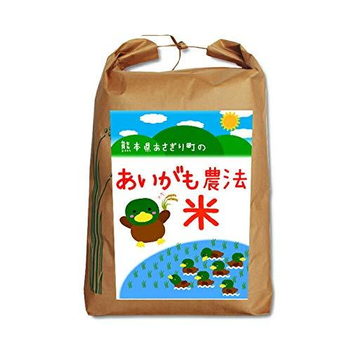 【送料無料】令和2年産 合鴨農法米ヒノヒカリ 5分づき4.8kg【栽培期間中農薬不使用】【アイガモ】【熊本県産】
