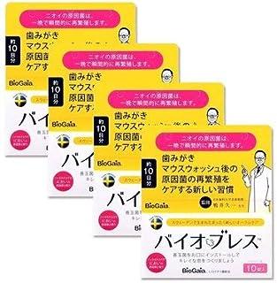 バイオガイアジャパン バイオブレス 10粒入 ×4セット (約40日分) オーラルケア サプリメント