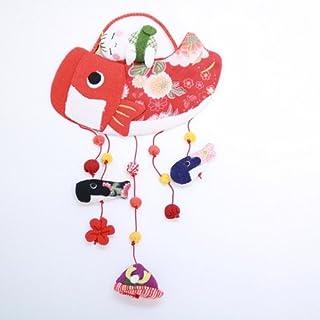エムルーカンパニー 【端午の節句】 鯉のぼりの変わり下げ飾り(赤) ちりめん細工館 招喜屋