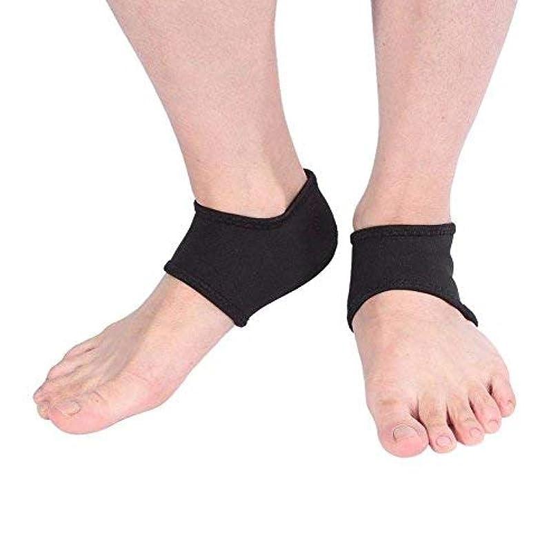 ヨーグルトフリルシェードYosoo かかと サポーター かかと保湿 かかと衝撃吸収 やわらか かかと保護カバー しっかりフィット 角質除去 かかとのひび割れ予防 ガサガサケア 筋膜炎 アキレス腱炎等 かかとの痛みを緩和/かかと保護サポーター 男女兼用 ブラック(1足組)