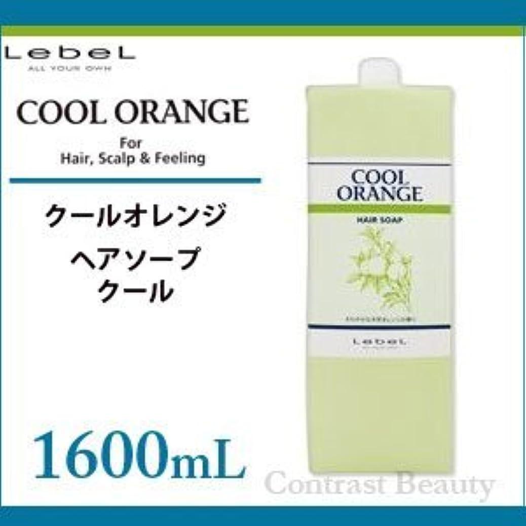 香ばしい正気実行する【X2個セット】 ルベル クールオレンジ ヘアソープ クール 1600ml