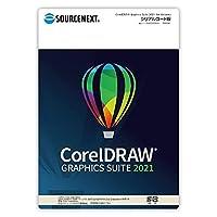 CorelDRAW Graphics Suite 2021 for Windows シリアルコード版(最新)|Win対応
