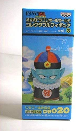 Dragon Ball Z prefabricated Dragon Ball World Collectible figures vol.3 pilaf