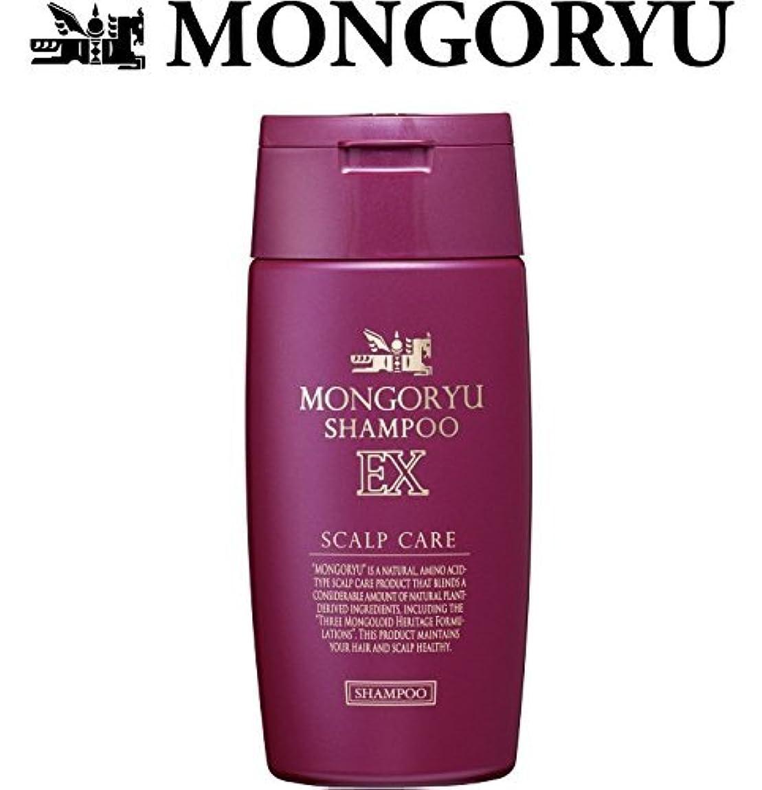 考古学的な最後に影響力のあるモンゴ流 スカルプシャンプーEX 200ml / 【2018年 リニューアル最新版】 フレッシュライムの香り MONGORYU