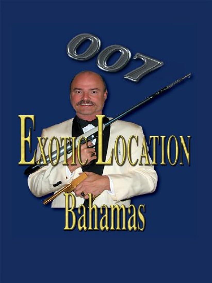 不名誉なマインドフル真向こう007 Exotic Locations; Bahamas (English Edition)