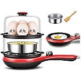 WALNUTA Cocinar Huevos de múltiples Funciones del Vapor del Acero Inoxidable - Tortilla, Casa Desayuno máquina, pequeños electrodomésticos, Huevos escalfados, Tortillas, Apagado automático