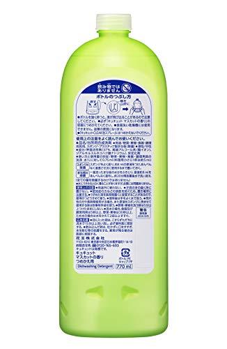 キュキュット食器用洗剤マスカットの香り詰め替え770ml(4回分)