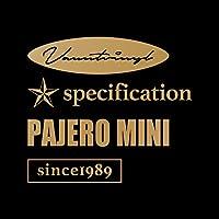 パジェロミニ mix カッティング ステッカー ゴールド 金