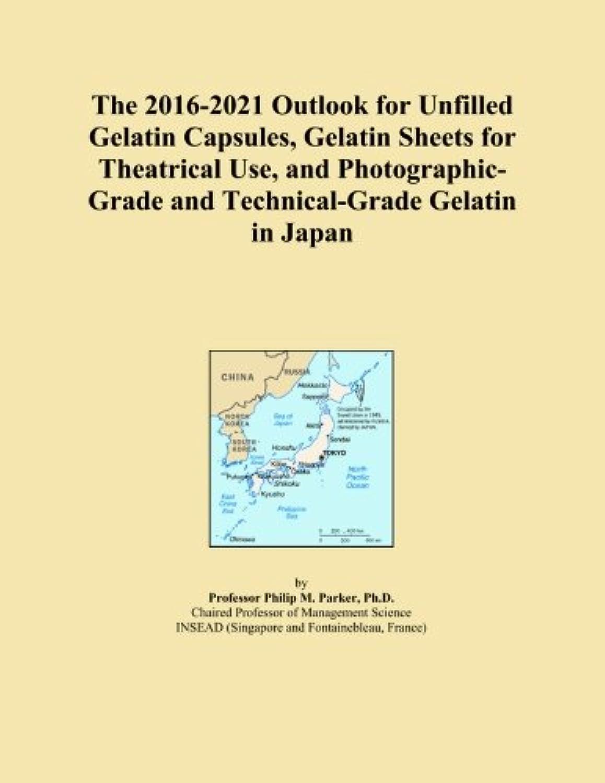 レンジ化学薬品インシデントThe 2016-2021 Outlook for Unfilled Gelatin Capsules, Gelatin Sheets for Theatrical Use, and Photographic-Grade and Technical-Grade Gelatin in Japan