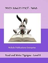 Read and Write Tigrigna - Level II