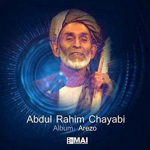 Abdul Rahim Chayabi