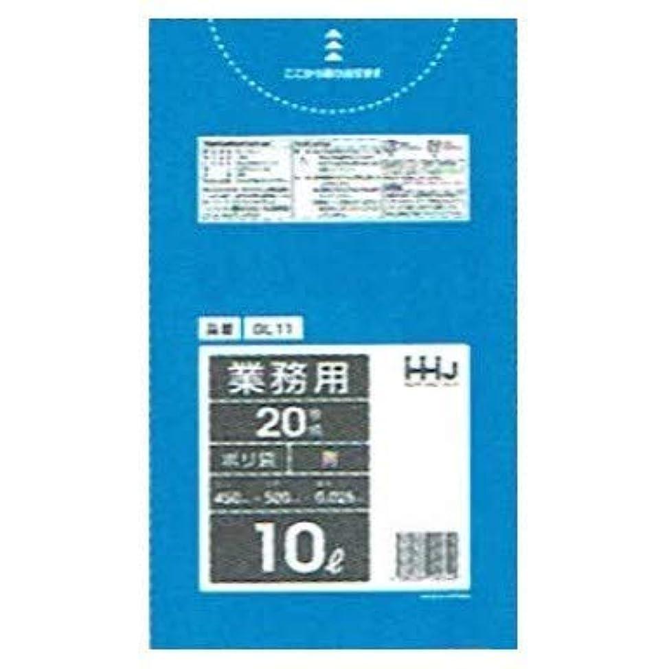 結び目デイジー首謀者ポリ袋 10L LLDPE 青 0.025×450×500mm 20枚×60冊(1200枚) GL11